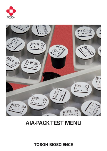 AIA PACK